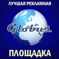 globus-inter.com заработок на рекламе